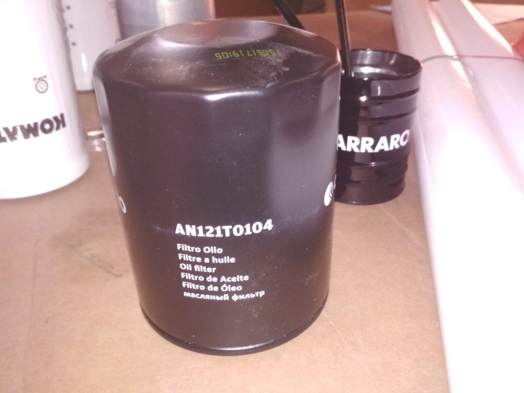 AN121TO104 CARRARO масляный фильтр (2)